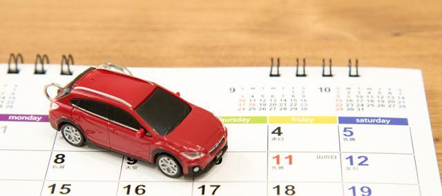 自動車は、増税前の購入のほうが税金の負担が軽くなるケースが多そうです