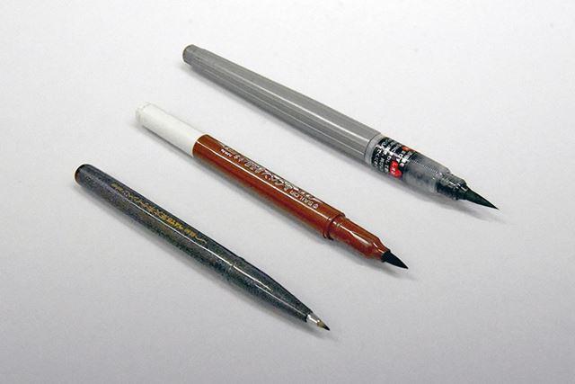 硬筆タイプ(左)、フェルトタイプ(中央)、毛筆タイプ(右)