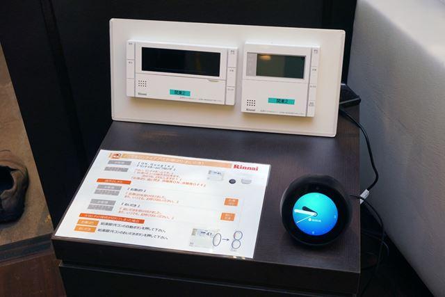 注目はWi-Fi対応の「302(A)シリーズ」のリモコン。スマートスピーカー連携にも対応します