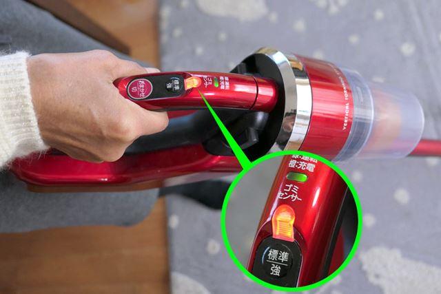 ランプが点灯するのでキレイになったかどうか確認できます。周囲の運転ボタンも大きくてわかりやすい!
