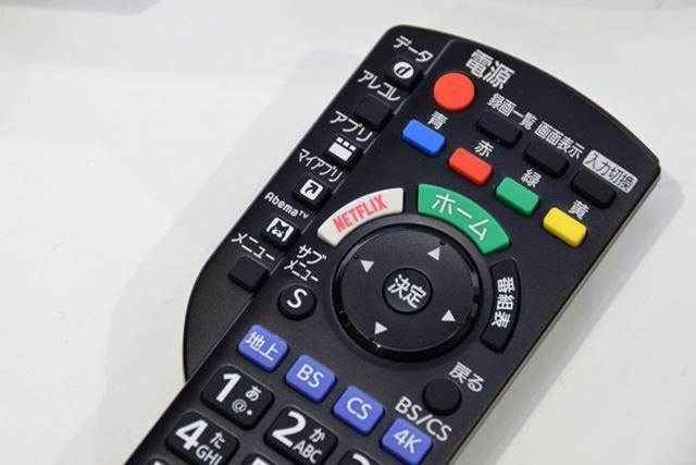 リモコンには「Abema TV」の専用ボタンが新たに追加されている