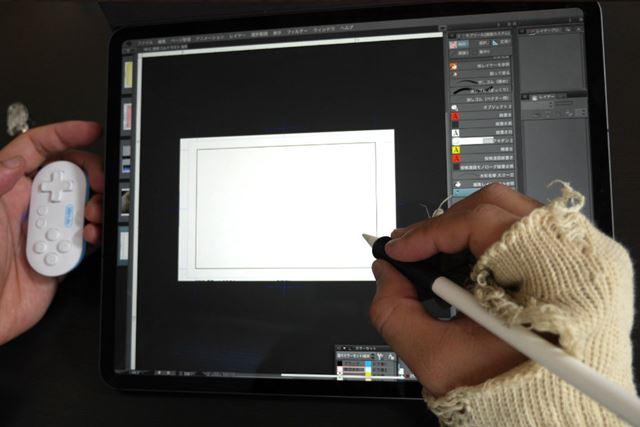 このコントローラーを左手に、Apple Pencilを右手に握って絵を描く!