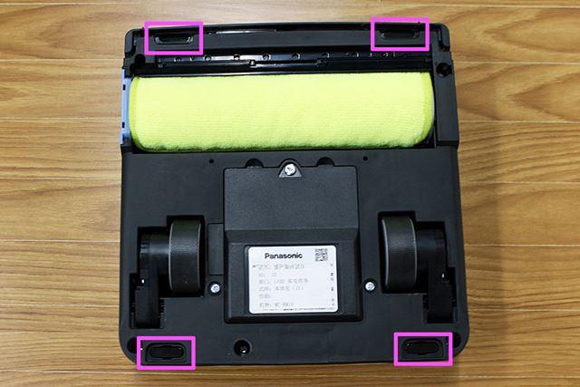 本体裏面には約10cmの段差を認識するセンサーも備えられているので、落下の心配もなし!