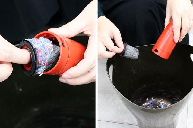 ダストカップ内のゴミは、フィルターを外してからゴミ箱に捨てる仕様