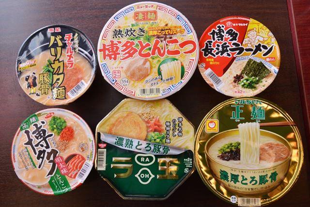 大定番の「ラ王」や「マルちゃん製麵」をはじめ、九州人に愛される「マルタイ」なども用意