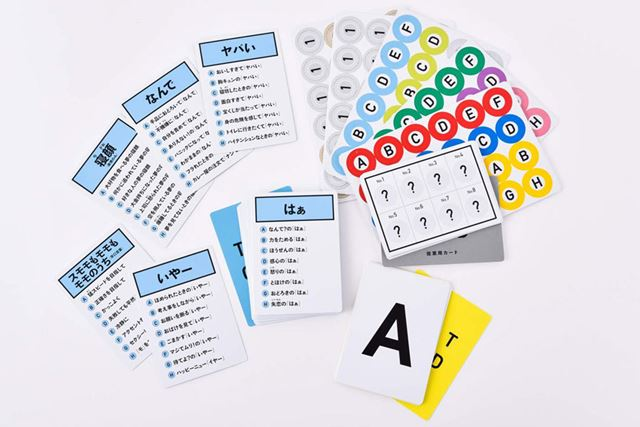各プレイヤーが共通の台詞を「与えられたシチュエーション」で演じていく