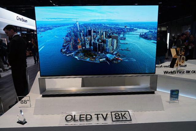 8K OLEDの88型モデル「Z9」を今年後半に発売予定