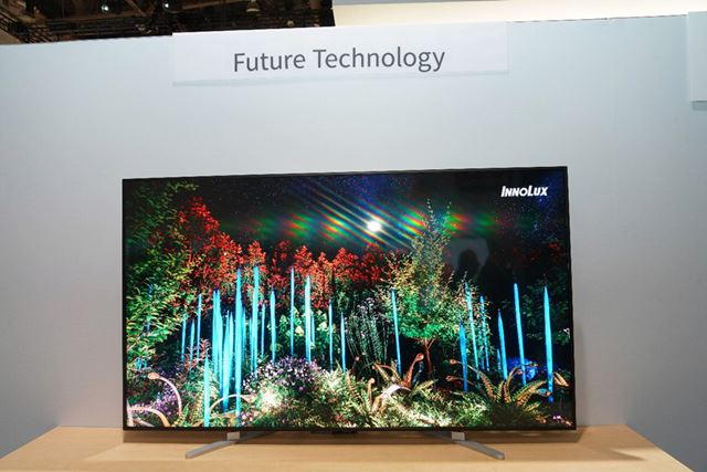 RGBミニLEDバックライトで広色域表示が可能な8K液晶の試作機