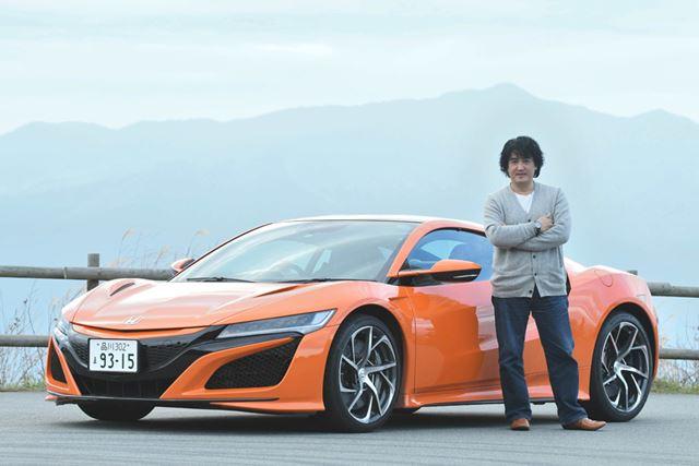 ホンダ「NSX」2019年モデルとモータージャーナリストの嶋田智之