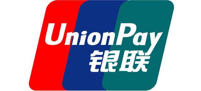 おなじみの銀聯カード(Union Pay)のロゴ