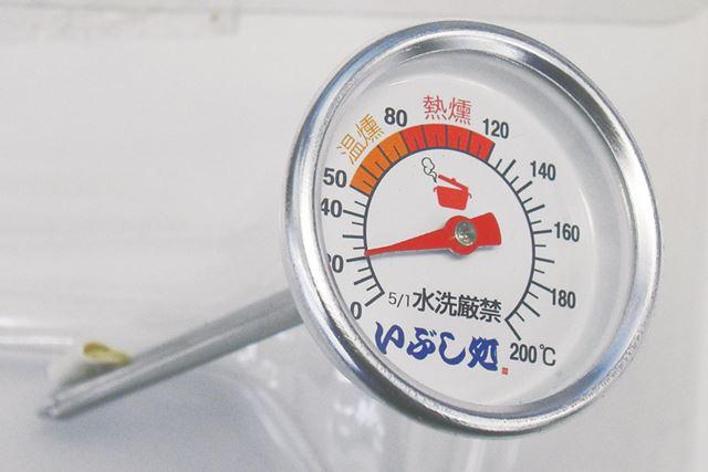 SOTO「温度計 ST-140」