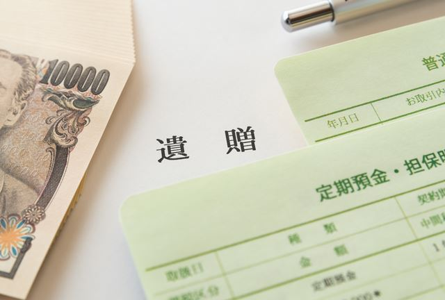 遺贈寄付は、自分の遺産の使い道を決められる仕組み