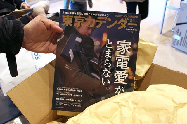 イベント当日の朝、ちゃんとした冊子が届きました……!! 現地で箱を開けて、売り物と初対面するというギリギリ感