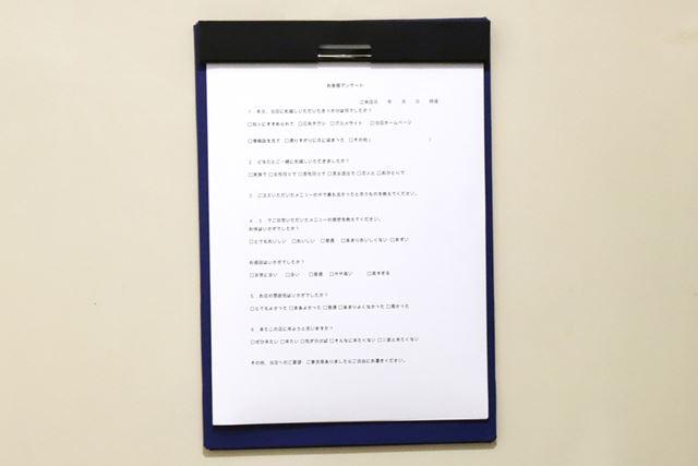 回覧書類やチェックシートなども、壁面に貼っておくと運用しやすい