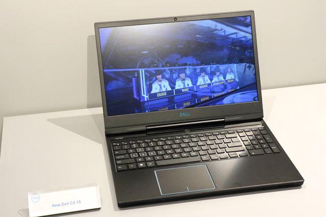 New Dell G5 15