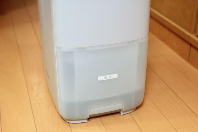 ヤカン1杯の水でタンクの半分以下。満タンにするにはあと1回と半分の給水が必要になります