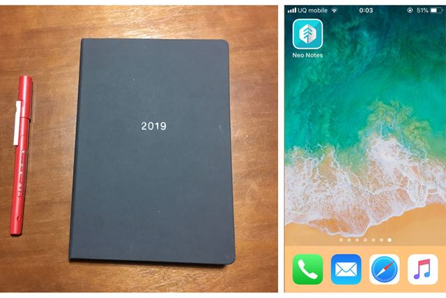 左がNeo smartpen、右がNプランナー、そして専用アプリ「Neo Notes」