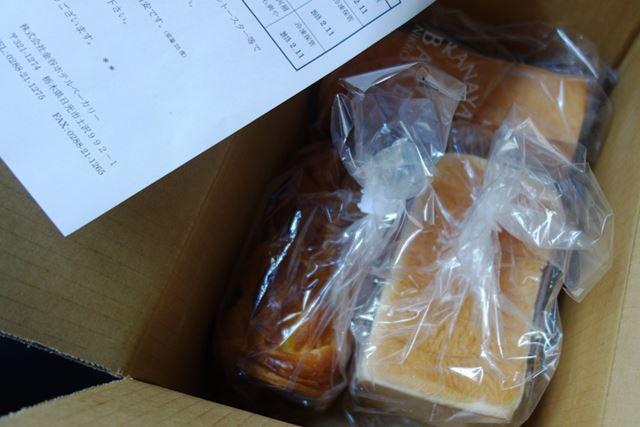 セット商品を買ったらキレイに箱詰めされて、おいしく食べるための手引きと一緒に届きました