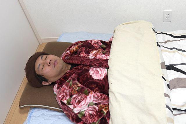 続いて「かいまき夜着毛布」。うん、毛布で全身包まれている感覚であたたかい!