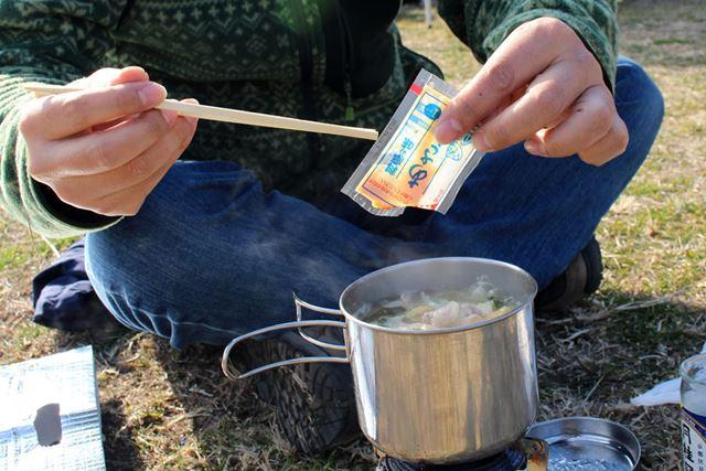 味付けはダシの入ったインスタントの味噌汁におまかせ