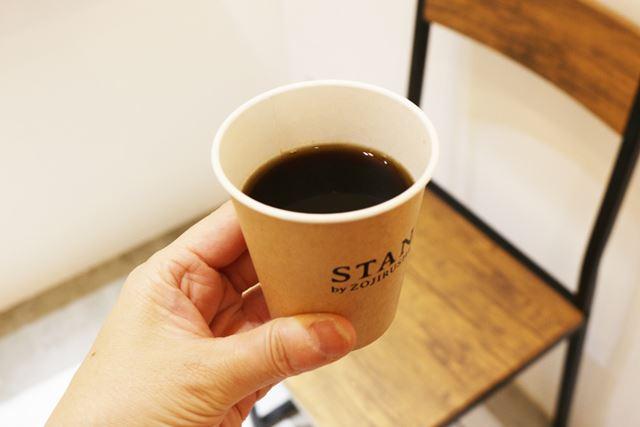 入店すると、まず、コーヒーと紅茶のどちらを試飲するかを選択。その際、試食のためのチケットがもらえます