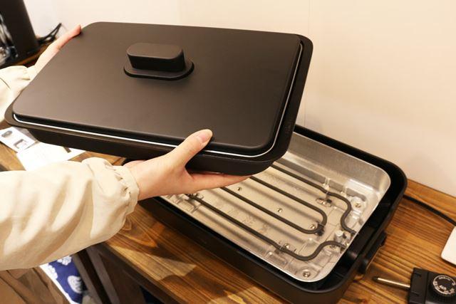 プレートは取り外すことが可能。比較的軽めなので、シンクに運びやすい!