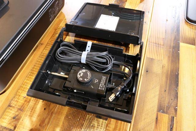 個人的に気に入ったのは、付属のケース。電源コードや付属のレシピブックを収納できます