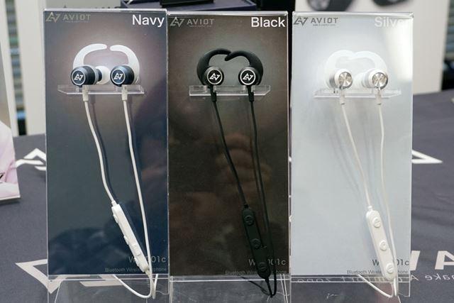 AVIOT「WE-D01c」。カラーバリエーションは、ブラック、ネイビー、シルバーの3色