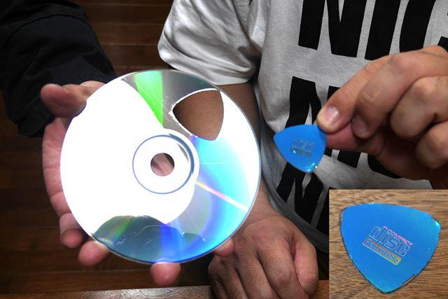 キレイにくり抜けました。「Compact Disc」のマークがカッコいい!