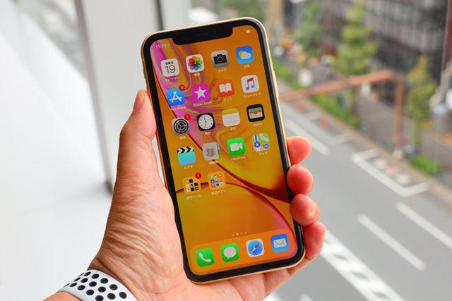 「iPhone」の売り上げは減少