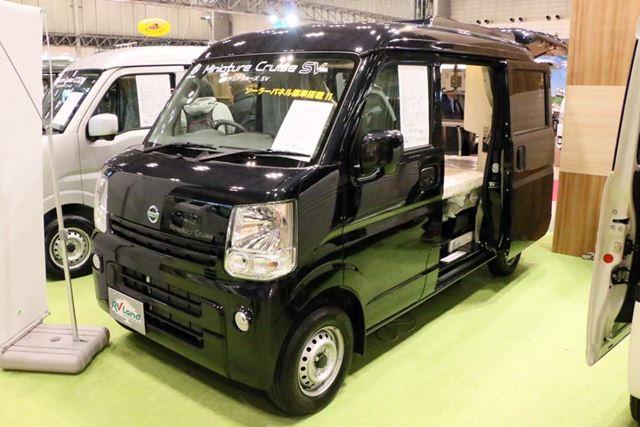乗車定員は4人で、大人2人が就寝できる。価格は276万9000円(税別)