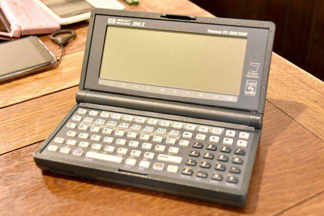 手のひらサイズでMS-DOSが使える「HP200LX」(ヒューレット・パッカード)。HP100LXの後継機だ
