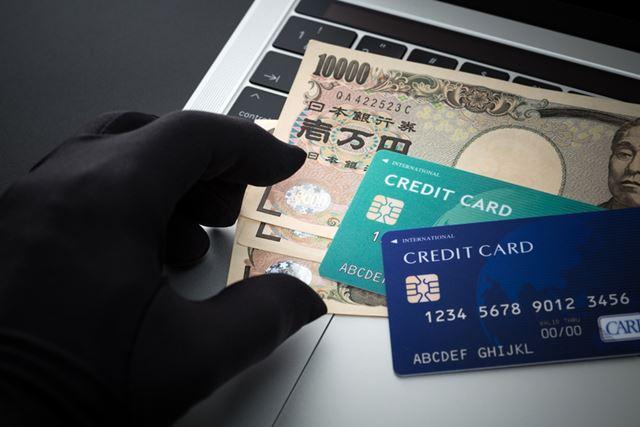 FXや仮想通貨……。デジタルの金融資産がリスクになる危険性も