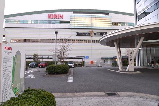 京急線の生麦駅が最寄りの「キリンビール 横浜工場」へ