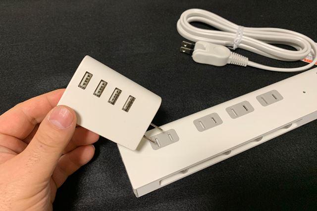USB給電ポートは独立型なので、好きなところで使えます