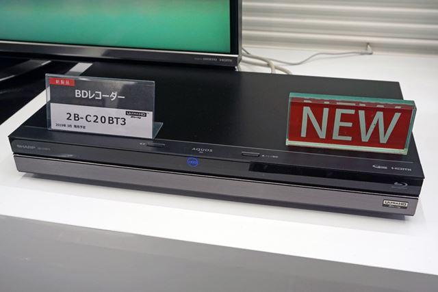 UHD BD対応モデルは3チューナー/2TBと3チューナー/1TBの2モデルをラインアップ