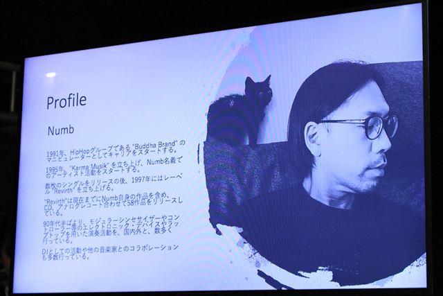 モジュラーシンセを含む多くのデバイスやラップトップを用いた演奏活動を行っているNumbさん