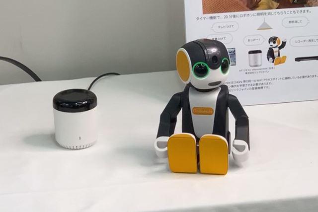 eRemote mini(別売)と連携し、家電のコントロールが可能