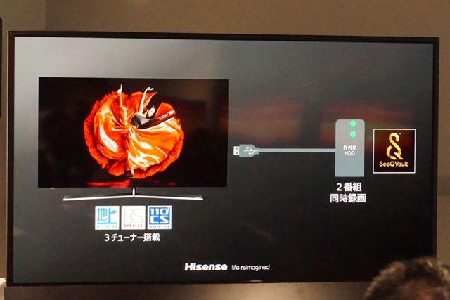 録画機能は市販のUSB HDDを使った一般的なタイプ。4K放送の録画ももちろん可能だ