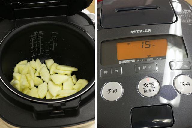 スライスしたりんごとグラニュー糖、レモン汁を内鍋に入れ、「調理」メニューで15分