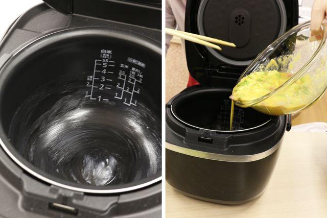 内釜にバターを塗り、卵と食材と混ぜたものを入れます