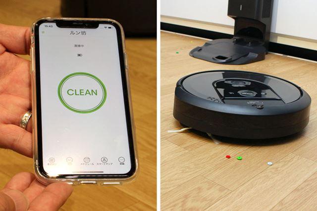 もちろんWi-Fiにも対応しており、細かい設定や操作は専用アプリを使って行う仕組みです