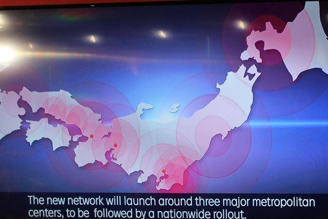 通信エリアの展開は、首都圏、名古屋、大阪の3か所を皮切りに順次拡大されるという