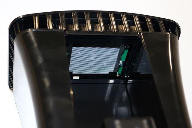 本体内上部に光触媒技術を使用した二酸化炭素発生装置を搭載
