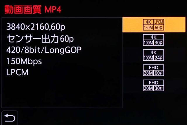 S1R/S1ともに4K/60p記録に対応