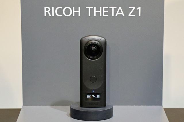 定番360°カメラであるTHETAのフラッグシップモデルとなるTHETA Z1