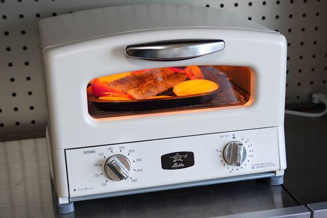 庫内にINしたら、280℃で10分前後にタイマーをセット
