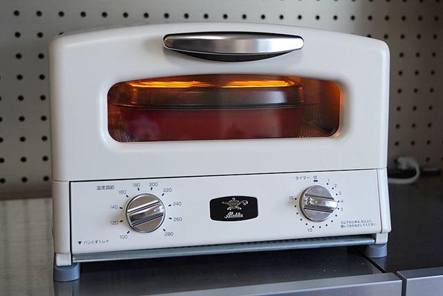 浅鍋でフタをして、AGT-G13A にIN。280℃でタイマーを11分にセットします