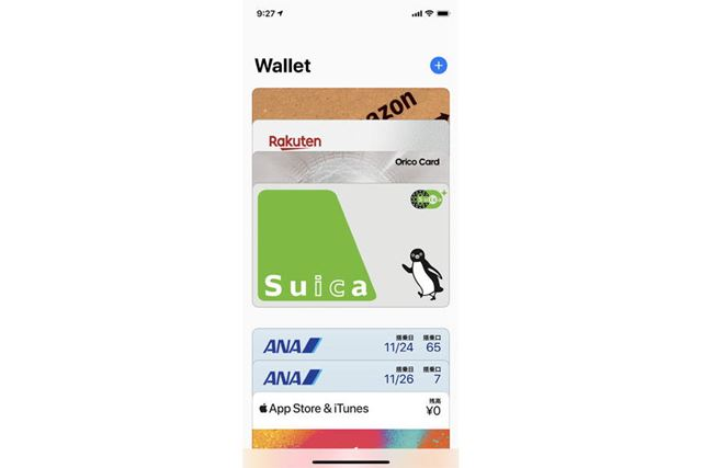 Suicaやクレジットカード、電子チケットなどは「ウォレット」アプリで登録・管理する