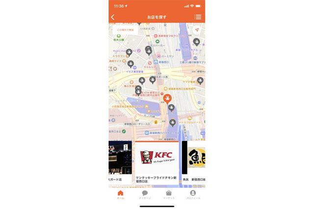 Origami Payが利用できる店舗は、アプリ内の地図で探せる